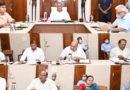 मुख्यमंत्री भूपेश बघेल की अध्यक्षता में आज निवास कार्यालय में मंत्रिपरिषद की बैठक
