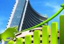 शिखर पर बाजार: सेंसेक्स पहली बार 57 हजार अंक के पार, निफ्टी भी ऑल टाइम हाई पर