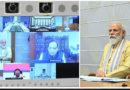 प्रधानमंत्री मोदी ने की कोविड-19 संकट पर समीक्षा बैठक, कहा- हमें निश्चित रूप से व्यक्तिगत स्वच्छता, साफ-सफाई और सोशल डिस्टेंसिंग का ध्यान रखना होगा